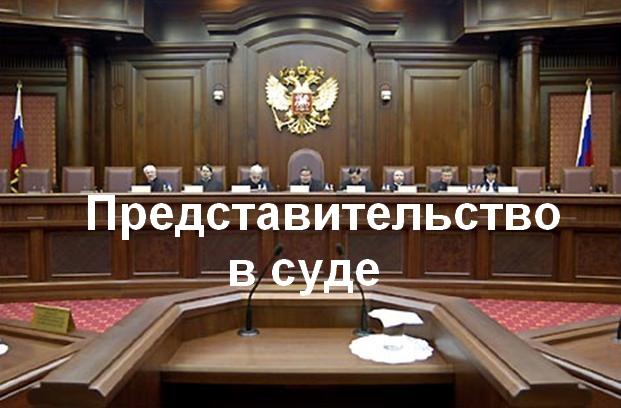 ТАГАНСКИЙ СУД Таганский районный суд Москвы телефоны